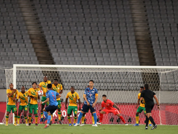 South Africa lose to Japan